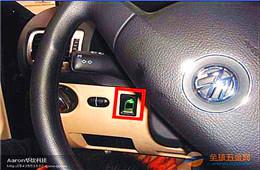 佛山开汽车锁电话-佛山配汽车钥匙遥控