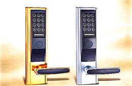 东莞市长安航鸿锁业经营部_长安开锁 换锁保险柜锁