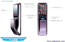 广州保险柜开锁-保险箱开锁维修|如何打开保险柜