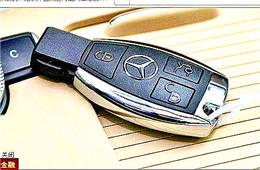 顺德开汽车锁保险柜开锁-北滘-伦教-勒流-陈村开锁