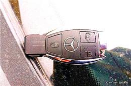 广州防盗门开锁|广州保险柜开锁|广州汽车开锁|