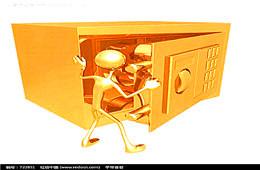 广州保险柜开锁(图)-双保保密柜开锁维修-保密柜开锁