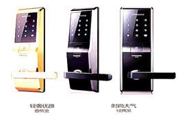 从化江埔开锁-广州开锁换锁