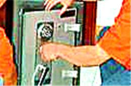 〖急!从化开锁电话❅换锁✆从化24小时开修锁公司.