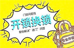 保险柜锁 保险柜 开锁 普通锁 广州得力保险柜维修