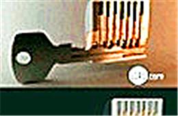 广州(24小时服务)指纹锁安装 开保险柜 汽车锁配钥匙