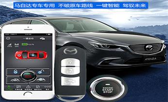 福田专业匹配汽车芯片钥匙
