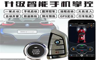 广州保险柜开锁-开保险柜锁-保险柜维修