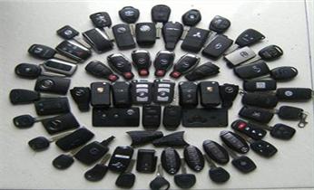 {周边配芯片钥匙电话-附近配汽车钥匙