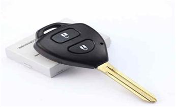 南山开锁配汽车钥匙 - 深圳