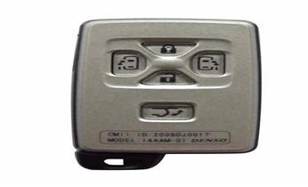 24小时-汽车开锁-配汽车钥匙遥控器-保险柜开锁维修