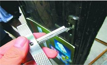 南山开锁配汽车钥匙