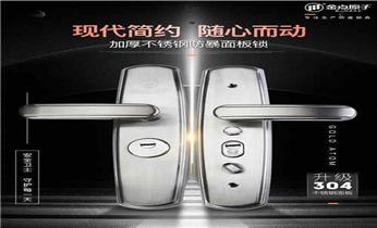 门锁 房门 换锁心 普通锁 深圳开锁电话上门开锁