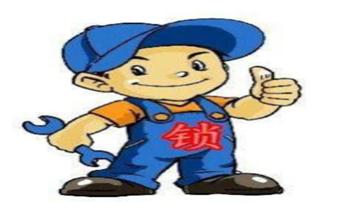 深圳罗湖开锁公司电话