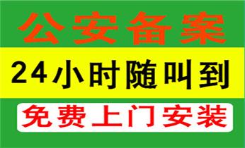 深圳罗湖东门开锁公司-换锁修锁公司电话