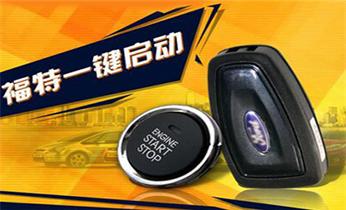 金龙开汽车门锁-配遥控智能钥匙