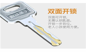 托克逊配汽车钥匙-开锁-解码-维修-匹配