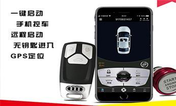 锦绣花园配汽车钥匙-开锁-修锁-配遥控器
