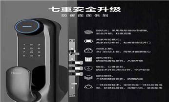 尚城开锁换锁修锁公司电话-指纹锁安装