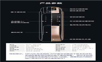 横栏开锁换锁公司电话-电子智能保险柜箱开锁 维修 修改密码