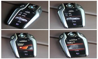 配汽车芯片钥匙 智能钥匙 遥控钥匙 车库遥控 -