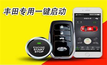 开汽车后尾箱锁-修锁-匹配防盗芯片遥控智能钥匙