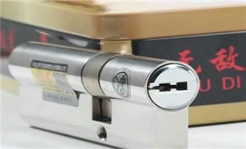 南海电子智能指纹保险箱柜开锁修锁换锁-更改指纹密码