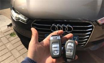 石湖山开汽车门锁-配遥控防盗智能钥匙电话