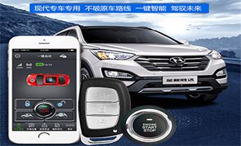 濠江专业开汽车锁- 配汽车防盗智能感应遥控芯片钥匙