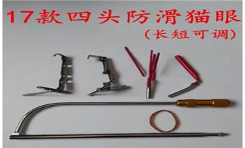 五桂山保险箱柜开锁维修换锁-修改电子指纹智能密码