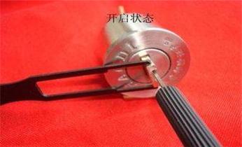 丽江电动车开锁换锁-匹配遥控钥匙电话