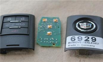 广州配华普汽车遥控芯片智能钥匙-开汽车锁-全国连锁
