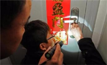 黄村附近开换修锁-指纹锁安装-保险柜开锁