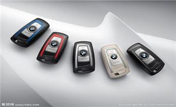 缤纷汇开修锁-匹配各种汽车钥匙遥控器电话