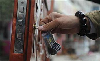泰景安装指纹锁-防盗门-保险柜开锁换锁电话