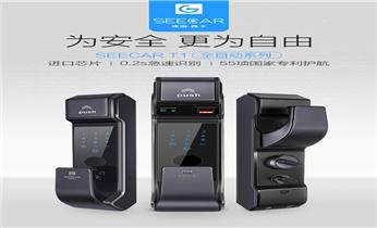 温宿三菱开锁修锁匹配遥控芯片智能钥匙-24小时服务