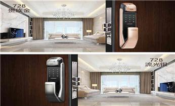 南亭开修换锁公司电话-玻璃门锁-安装指纹锁