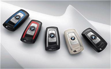 四会指纹锁安装费一个多少钱-安装工电话